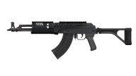 assault rifle download png