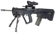 assault rifle hd png free download