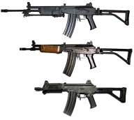 assault rifle png download