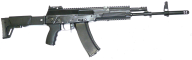 assault rifle png free