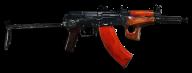 assault rifle png