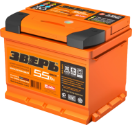 Automotive Battery Free PNG Image Download 19