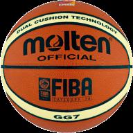 basketball free png