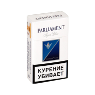 cigarette png free download 15
