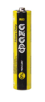 daza battery free png download