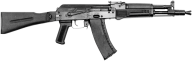 download assault rifle free png