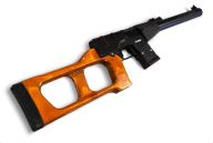 download assault rifle png