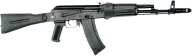 download free assault rifle png