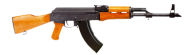 download free png assault rifle