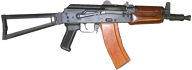 download png assault rifle