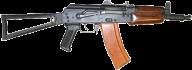 download png assault rifle