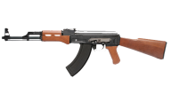 download png free assualt rifle