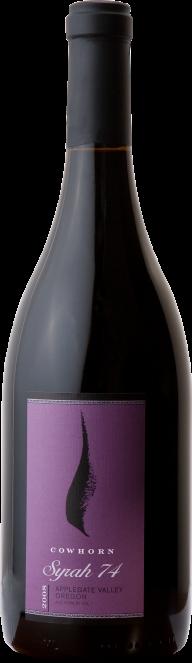 eyah wine bottel free png download