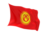 Flags Free PNG Image Download 2