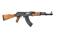 free download assault rifle png