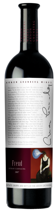freud wine bottel free png download