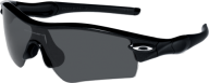 glasses png sunglass