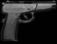 Gun Free PNG Image Download 1