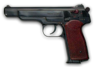 Gun Free PNG Image Download 13