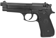 Gun Free PNG Image Download 14