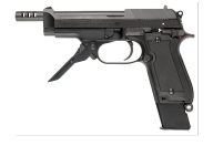 Gun Free PNG Image Download 15