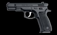 Gun Free PNG Image Download 26
