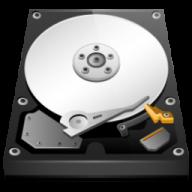 Hard Disc PNG Free Image Download 27