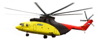 Helicopter PNG Free Image Download 7