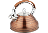 Kettle PNG Free Download 4