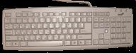 Key Board PNG Free Download 16