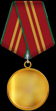 medal_PNG14513