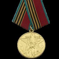 medal_PNG14517