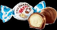 milk bonbon candy free png download