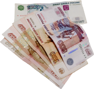 Money PNG Free Download 3