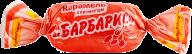 orange bonbon candy free png download