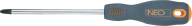 Screwdriver Clipart Png
