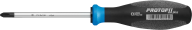 Screwdriver Star Type Png Image