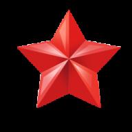 Star PNG Free Download 8