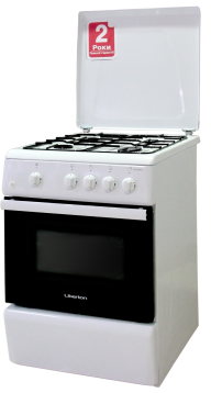Stove PNG Free Download 18