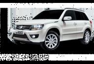 Suzuki PNG Free Download 13