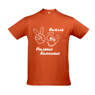 T-Shirt PNG Free Download 4