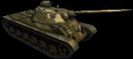Tank PNG Free Download 13