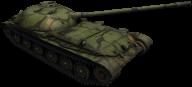 Tank PNG Free Download 15