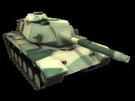 Tank PNG Free Download 23