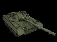 Tank PNG Free Download 24