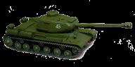 Tank PNG Free Download 3