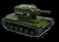 Tank PNG Free Download 7