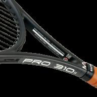 Tennis PNG Free Download 23