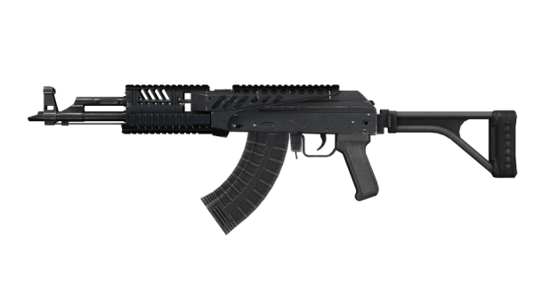 assault rifle download png