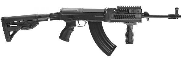 assault rifle png download free